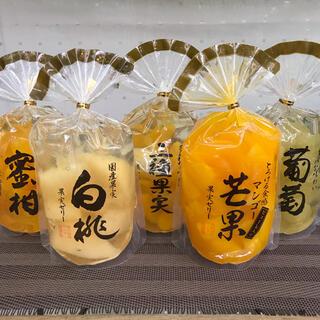 サンヨー堂 高級果実ゼリー セット(フルーツ)