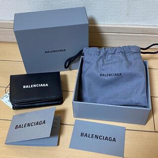 Balenciaga - 【新品未使用】バレンシアガ 財布 ミニウォレット