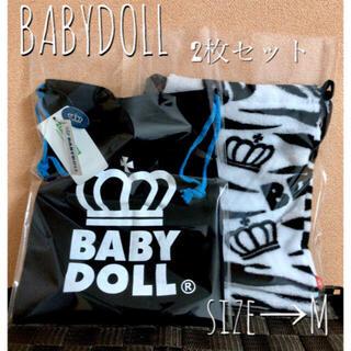 ベビードール(BABYDOLL)のBABYDOLL/ベビードール/ゼブラ柄/王冠/2枚セット/新品未使用(その他)