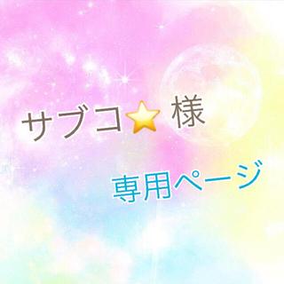 専用】耳型 ひな祭り ウェルカム リース & ダッフィー シェリーメイ セット★(リース)