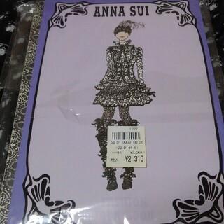 アナスイ(ANNA SUI)のANNA SUI ファッションノート(ノート/メモ帳/ふせん)