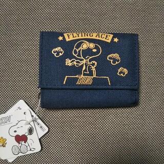 スヌーピー(SNOOPY)のスヌーピー お財布 コンパクトタイプ フライングエース(折り財布)