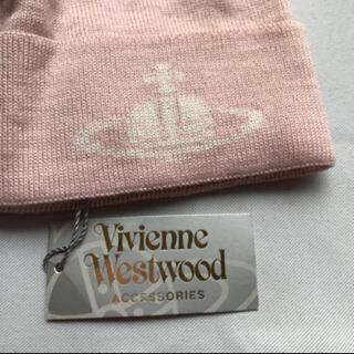 ヴィヴィアンウエストウッド(Vivienne Westwood)の★ヴィヴィアンウエストウッド★帽子 ニット帽 ピンク ワンサイズ 新品 タグ付(ニット帽/ビーニー)