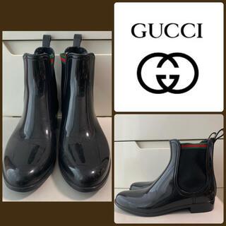グッチ(Gucci)のGUCCI ブラックラバー シェリーライン レインブーツ(レインブーツ/長靴)