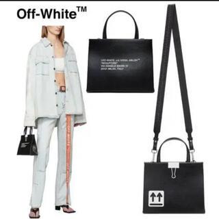 オフホワイト(OFF-WHITE)の【Off-White】Mini Box Bag★(ショルダーバッグ)