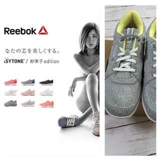 リーボック(Reebok)の新品リーボック24.5 紗栄子(スニーカー)