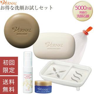 ヴァーナル(VERNAL)の新品未使用 パっと白洗顔セット ヴァーナル vernal(洗顔料)