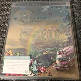 アラシ(嵐)の嵐/5×20 All the BEST!! 初回限定盤Blu-ray(ポップス/ロック(邦楽))