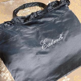 イートミー(EATME)のEATME 福袋限定 バッグのみ(トートバッグ)