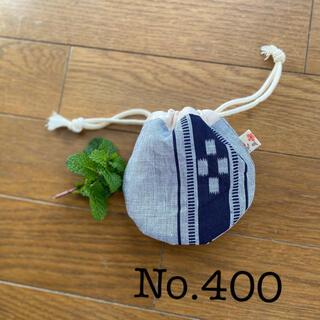 小さな巾着袋  沖縄ミンサー(三線)