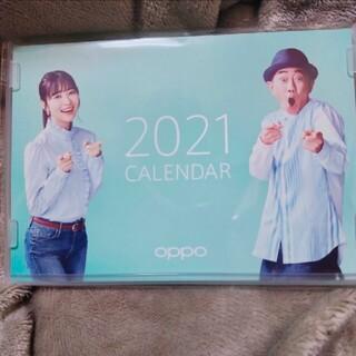 エイチケーティーフォーティーエイト(HKT48)の指原莉乃 カレンダー2021(アイドルグッズ)