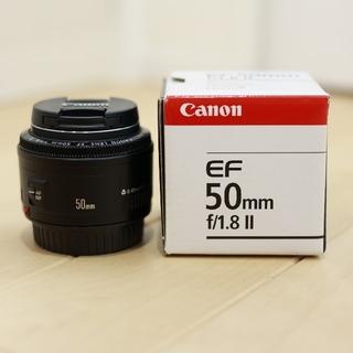 キヤノン(Canon)の極美品 Canon EF50mm F1.8 II 保護フィルター付(レンズ(単焦点))