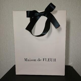 メゾンドフルール(Maison de FLEUR)のメゾンドフルール ショッパー(ショップ袋)