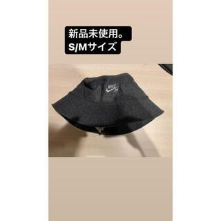 ナイキ(NIKE)のNIKE ナイキ SB バケットハット 帽子 キャップ CAP(キャップ)