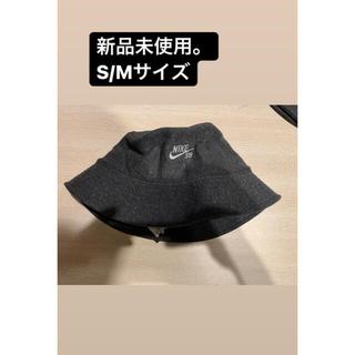 ナイキ(NIKE)のNIKE ナイキSB バケットハット 帽子 キャップ CAP(キャップ)