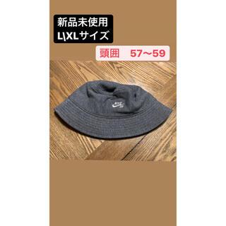 ナイキ(NIKE)のNIKE ナイキ SB バケットハット 帽子 キャップ CAP(ハット)