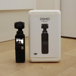 極美品 DJI OSMO POCKET 保護フィルム付(ビデオカメラ)
