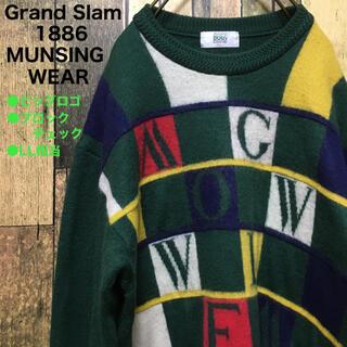 マンシングウェア(Munsingwear)の《希少カラー》MUNSIN WEAR 緑☆ニット LL オーバーサイズ(ニット/セーター)