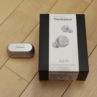 パナソニック(Panasonic)の極美品 Technics EAH-AZ70W シルバー(ヘッドフォン/イヤフォン)