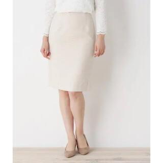 オペークドットクリップ(OPAQUE.CLIP)のOPAQUE.CLIP ラメツイード スカート(ひざ丈スカート)