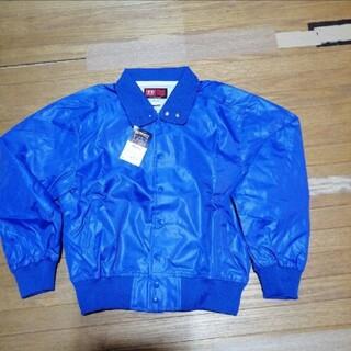 ハイゴールド(HI-GOLD)の未使用タグ付き 140サイズ ジュニア 野球 ジャンパー グランドコート 青色(ウェア)