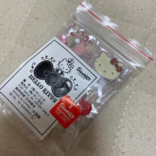 ハローキティ(ハローキティ)のサン宝石 ハローキティ デコパーツ(各種パーツ)