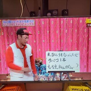 美品 Hisense ハイセンス HS40K225 40インチ 40V 低稼働(テレビ)