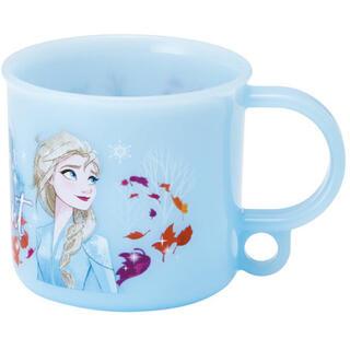 ディズニー(Disney)の[新品 未開封]  アナと雪の女王2  コップ(歯ブラシ/歯みがき用品)