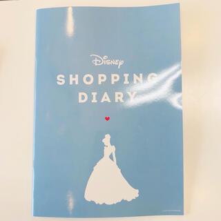 ディズニー(Disney)のwith 2月号 付録 ディズニー ショッピングダイアリー(ファッション)