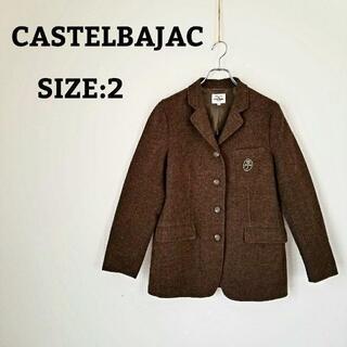 カステルバジャック(CASTELBAJAC)のカステルバジャック ウール ワンポイント ロゴ刺繍 ブレザー ジャケット(その他)