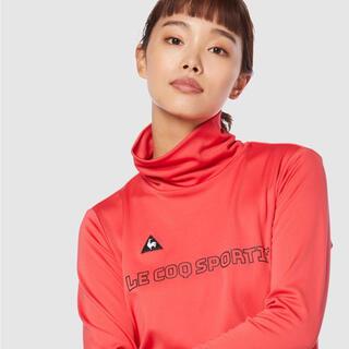 ルコックスポルティフ(le coq sportif)のルコック le coq ゴルフウェア ハイネック シャツ 2019FW 未使用品(ウエア)