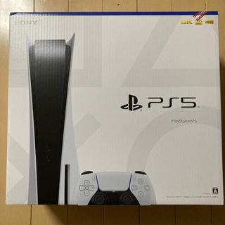 プレイステーション(PlayStation)のPlayStation5 プレステ5 PS5 本体 通常版(家庭用ゲーム機本体)