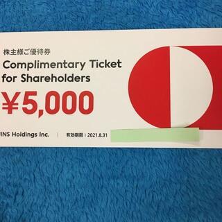 【最新】JINS ジンズ  株主優待券 5000円分 (ショッピング)