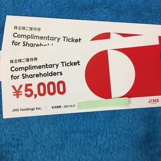 【最新】JINS ジンズ  株主優待券 10000円分(ショッピング)