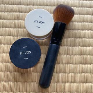 ETVOS - エトヴォス トライアルキット