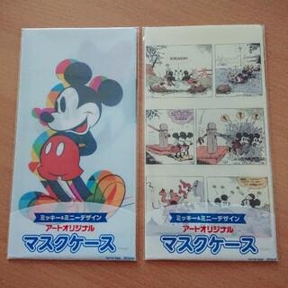 ディズニー(Disney)のミッキー&ミニー マスクケース2つ(その他)