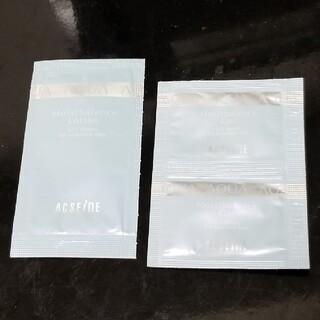 アクセーヌ(ACSEINE)の【送料込】アクセーヌ スキンケア サンプルセット(サンプル/トライアルキット)