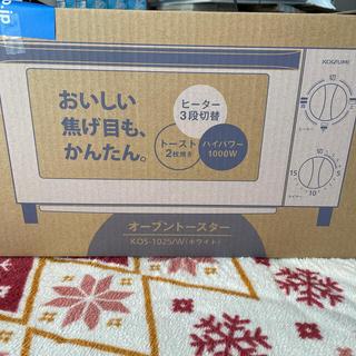 KOIZUMI - [新品未使用未開封]オーブントースター