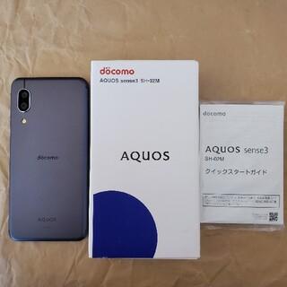アクオス(AQUOS)のAQUOS sense3 docomo [ジャンク]SIMロック解除(スマートフォン本体)
