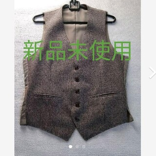 スーツ ベスト 紳士 ブラウン YA5 Mサイズ  国内縫製品 新品未使用(スーツベスト)