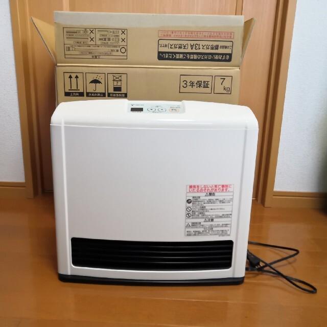 東邦(トウホウ)の東邦ガス ガスファンヒーター【RC-24FHA】 ホワイト 都市ガス スマホ/家電/カメラの冷暖房/空調(ファンヒーター)の商品写真
