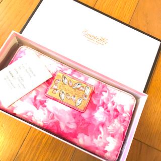 エミリアウィズ(EmiriaWiz)のエミリアウィズ 長財布 箱付き ゆかママ魚座🐠様専用(財布)