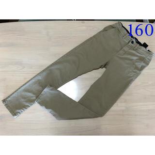エイチアンドエム(H&M)のベージュ 細身のストレッチロングパンツ160(パンツ/スパッツ)