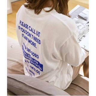 ドゥーズィエムクラス(DEUXIEME CLASSE)のDEUXIEME CLASSE SKIN スキン EVERYDAY ロンT 新品(Tシャツ(長袖/七分))