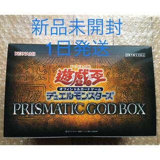 ユウギオウ(遊戯王)の遊戯王 prismatic god box プリズマティック ゴッド ボックス(Box/デッキ/パック)