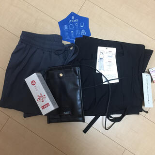 シマムラ(しまむら)の2021福袋中身3点と水筒(その他)