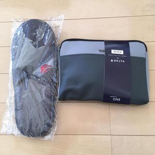 トゥミ(TUMI)のデルタX TUMI ビジネスクラスアメニティ(旅行用品)
