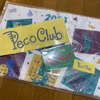 ペコクラブ(PECO CLUB)のPECOCLUB ノベルティ(その他)