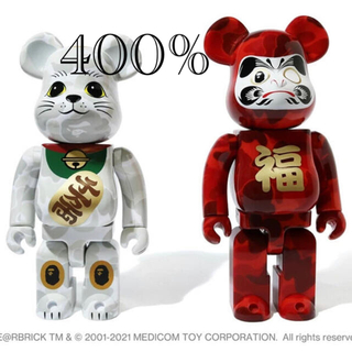メディコムトイ(MEDICOM TOY)のNEW YEAR BE@RBRICK BAPE 招き猫 & 達磨 400% (その他)