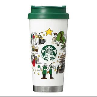 スターバックスコーヒー(Starbucks Coffee)のスターバックス 東京限定 タンブラー 新品(タンブラー)